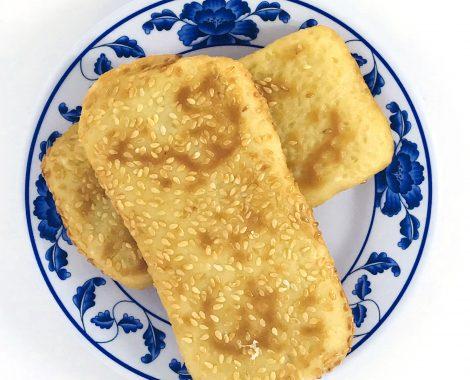 2 pocket breads
